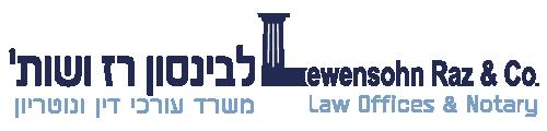 logo-site shakuf